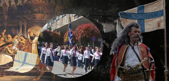 25 Μαρτίου 2019. Η παρέλαση των μαθητών και μαθητριών του 3ου Γυμνασίου Λαμίας (Video και φωτ.)