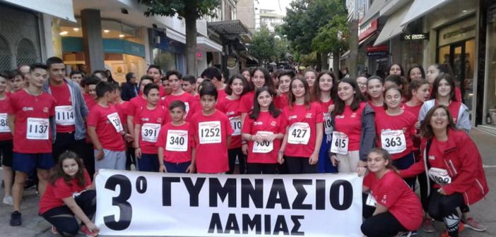 Πάλι πρωτιά για το 3ο Γυμνάσιο Λαμίας στο Lamia Night & Run 2019